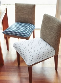 Quilted Waterproof Chair Pad